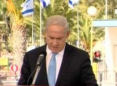 اظهارات نتانیاهو درباره دولت روحانی