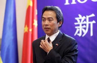 اعزام تیم بازرسی مرگ ناگهانی سفیر چین به اسراییل