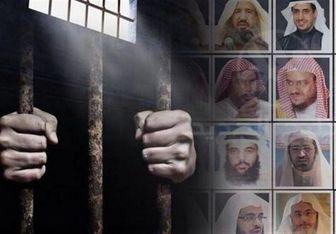 زندانیان عربستانی چگونه شکنجه می شوند؟