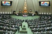 ارائه 711 طرح و لایحه به مجلس یازدهم در یک سال اول کاری