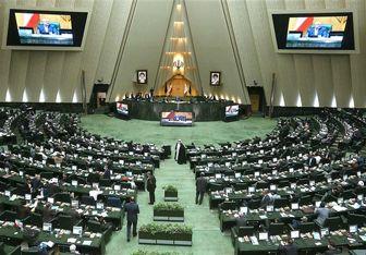 ۹ کارت زرد مجلس یازدهم به کابینه روحانی در یک سال