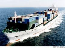 تحریمهای دریانوردی حذف شد
