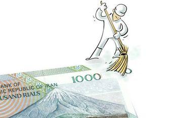 مخاطرات کاهش صفرهای پول ملی