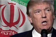 هشدار نماینده ایران در اوپک به ترامپ
