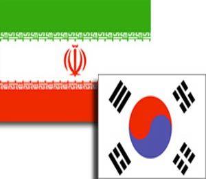 بانک دولتی کرهجنوبی به شرکتهای فعال در ایران وام میدهد