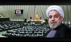 حسن روحانی سوگند یاد کرد / ارائه اسامی وزرای پیشنهادی به مجلس
