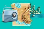 حقایقی از ۱۱ سپتامبر روی آنتن رادیو ایران