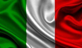 وقوع گروگانگیری در ایتالیا