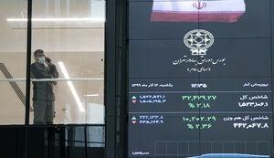 پیشبینی کارشناسان بورسی از وضعیت امروز بازار بورس ۱۴۰۰/۲/۱۵