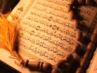 مسواک زدن نخستین شرط تلاوت قرآن