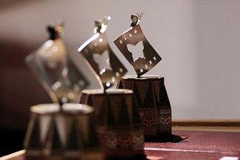 برگزیدگان بیست و هشتمین جشنواره فیلم کودک