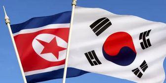 تلاش بی وقفه سئول جهت ازسرگیری مذاکرات با کره شمالی