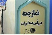 امام جمعه را در این تصویر پیدا کنید! +عکس