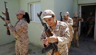 آموزش زنان عراقی برای مبارزه با داعش