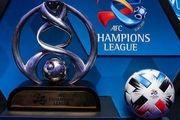 واکنش به تصمیم جنجالی AFC/ سلب میزبانی ایران در لیگ قهرمانان خلاف مقررات فیفا است