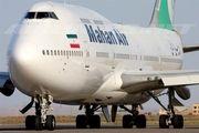 پرواز ووهان-تهران صبح به زمین نشست