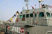 پیام مقامات بلندپایه نظامی در پی وقوع سانحه تلخ برای ناوچه ارتش