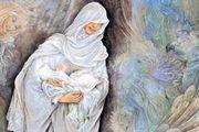 فلسفه آفرینش زن از نگاه قرآن چیست؟