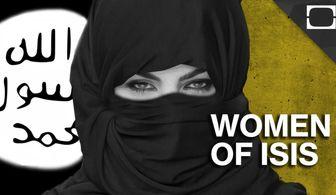 آرزوی عروس انگلیسی داعش برای داشتن فرزندان تروریست!
