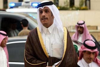 واکنش وزیر خارجه قطر به طرح ابتکاری برای روابط ایران و آمریکا