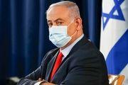 نتانیاهو به شکست در برابر ویروس کرونا اعتراف کند