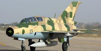سقوط میگ- 21 ارتش لیبی+ فیلم