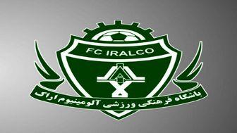 باشگاه آلومینیوم اراک از خطیبی و همکارانش شکایت می کند