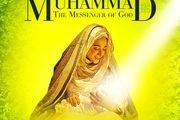 موسیقی متن فیلم محمد رسول الله +دانلود