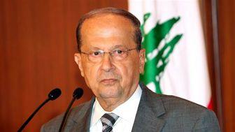 میشل عون: باید با دولت موجود در سوریه تعامل داشته باشیم