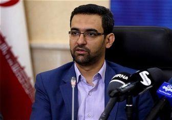 آخرین اخبار ماهواره پیام از زبان آذریجهرمی