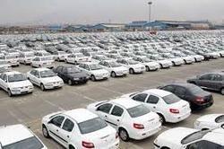 مردم پول خود را به خودرو تبدیل میکنند!