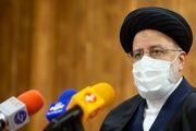 اعلام رسانههای رسمی سید ابراهیم رئیسی
