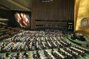 عراق رئیس کمیته خلع سلاح سازمان ملل شد