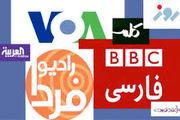پشت پرده راه اندازی رسانههای فارسیزبان با بودجه کشورهای غربی-عربی/ فیلم