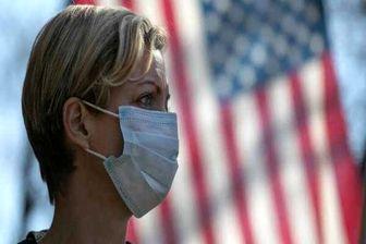 الجزیره: چیزی نمانده نظام درمان آمریکا در مقابل کرونا زانو  بزند!/ فیلم