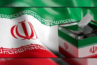انتخابات شورای شهر باقر شهر و کهریزک باطل شد