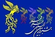 سینهمین جشنواره فیلم فجر در هالهای از ابهام