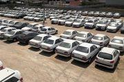 کشف بیش از 650 خودروی احتکاری طی ۷۲ ساعت در 2 استان