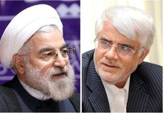 رای نیاوریم ریاستجمهوری روحانی یک دورهای میشود!