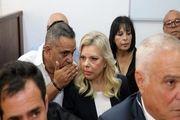 انتقال نتانیاهو و همسرش به مکان امن