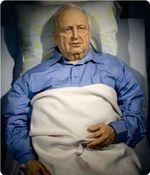 ناپدید شدن شارون از بیمارستانهای اسرائیل!