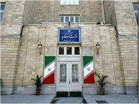 مفاد طرح شش مادهیی ایران در مورد سوریه