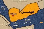 وضعیت ژئوپلتیکی یمن و تنگه باب المندب