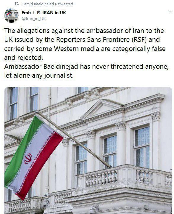 سفارت ایران در لندن ادعاهای مطرح شده علیه «بعیدینژاد» را رد کرد