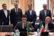 نشست مشترک کنسولی، مرزی و گمرکی ایران و ترکمنستان