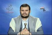 عربستان دربند طاغوت آمریکا و سرکشی اسرائیل است