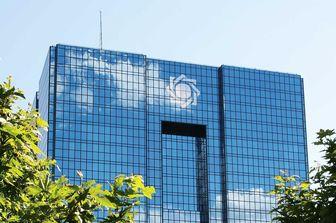 خزانه داری کل کشور مسئول افتتاح حساب دستگاه های اجرایی