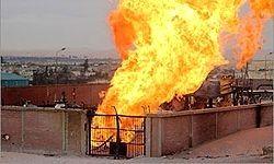 انفجار در خط لوله انتقال گاز مصر به اسرائیل