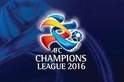 اقدام جالب کنفدراسیون فوتبال آسیا