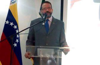 سفیر ونزوئلا در تهران: ترامپ توانایی مذاکره ندارد